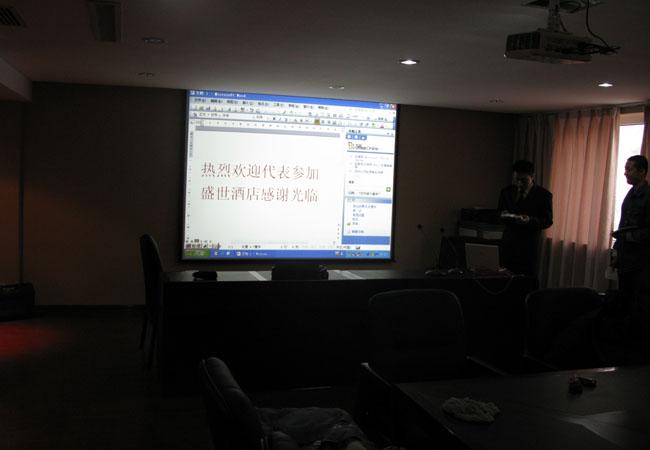 用发烧的想法设计会议室音响